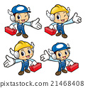 Repairman Character is holding a toolbox. 21468408