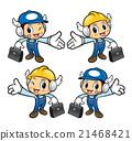 Repairman Character way of success. 21468421