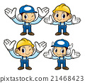 Service Engineer Character has been welcomed 21468423