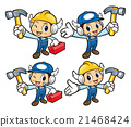 Repairman Character holding a with both hammer 21468424