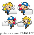 Repairman Character is holding a telephone 21468427