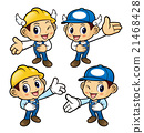 Repairman Character is guides gesture. 21468428