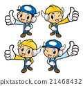 Repairman Character the best hand gesture. 21468432
