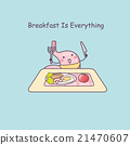 cute cartoon stomach eat breakfast 21470607