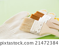 working gloves, brush, cotton gloves 21472384