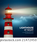 Realistic lighthouse  in the night sky background 21472450