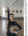 Portrait of a young girl Latin dance 21472977
