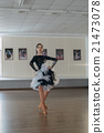 Portrait of a young girl Latin dance 21473078