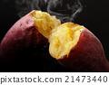 烤红薯 土豆 马铃薯 21473440