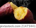 烤红薯 土豆 马铃薯 21473441