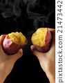 烤紅薯 土豆 馬鈴薯 21473442