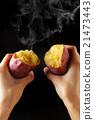 烤红薯 土豆 马铃薯 21473443
