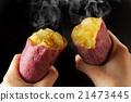 烤紅薯 土豆 馬鈴薯 21473445