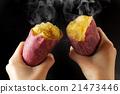 烤紅薯 土豆 馬鈴薯 21473446