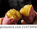 烤紅薯 土豆 馬鈴薯 21473448