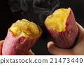烤紅薯 土豆 馬鈴薯 21473449