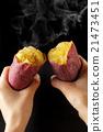 烤红薯 土豆 马铃薯 21473451