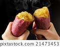 烤紅薯 土豆 馬鈴薯 21473453