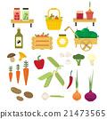 Organic Food Icons Set 21473565