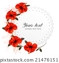 Holiday background with red flowers. Vector. 21476151