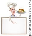 大厨 主厨 指示 21476373
