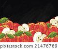 蘋果 向量 向量圖 21476769