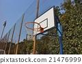 籃球 籃筐 小學 21476999