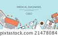 Vector illustration. Flat medical background 21478084