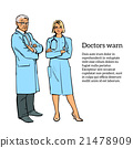 Physicians man and a woman standing with his arms 21478909