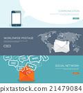 Vector illustration.  Global communication. Social 21479084