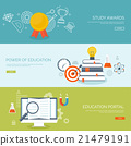 Vector illustration. Flat backgrounds set 21479191