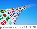 ธงของโลกสีฟ้า 21479194