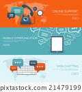 Vector illustration.  Global communication. Social 21479199