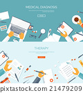 Vector illustration. Flat medical background 21479209