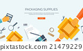 Vector illustration. Flat header. International 21479229