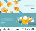 Vector illustration.  Global communication. Social 21479500