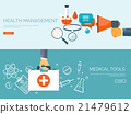 Vector illustration. Flat medical background 21479612