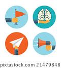 Flat loudspeaker icon. Administrative management 21479848