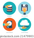 VEctor illustration. Flat data storage. Cloud 21479903