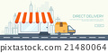Vector illustration. Flat header. Shopping. Web 21480064