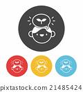 Environmental Awareness person icon 21485424