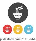 noodle icon 21485666