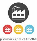 factory icon 21485968
