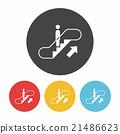 Escalator icon 21486623