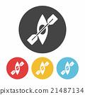 Canoe icon 21487134