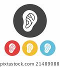 ear icon 21489088