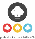 Chef Hat icon 21489526