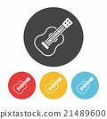 guitar icon 21489600