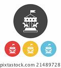 merry-go-round icon 21489728