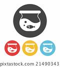 fish bowl icon 21490343
